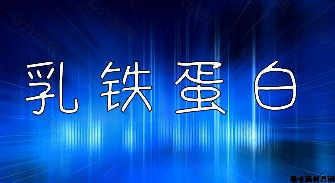 旺源领道纯驼乳粉 300克/罐 999元/罐